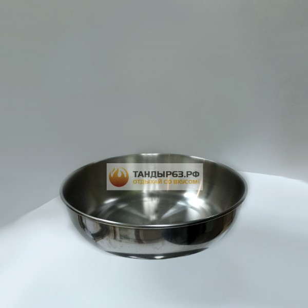 Тарелка нержавеющая диаметр 230мм
